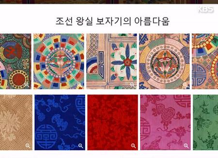 Google lance une plateforme consacrée à l'art et à la culture de la Corée