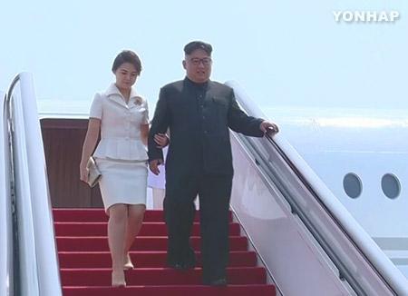 Nordkoreas Staatsfernsehen strahlt Video über Kims Besuch in China aus