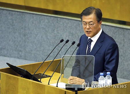 Presiden Moon Tekankan Kerja Sama Trilateral dengan Korea Utara dan Rusia