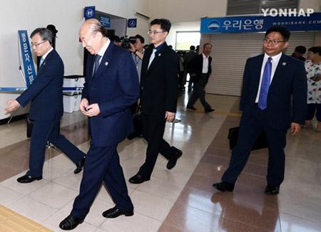 남북 적십자회담 오전 전체회의 45분만에 종료