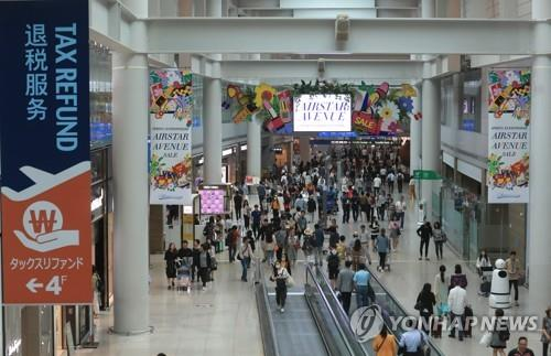 Shinsegae Selected as Operator of 2 Duty-Free Zones at Incheon Airport