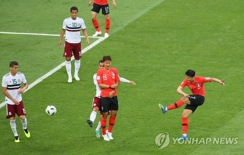 S. Korea Loses 2-1 to Mexico at Russia World Cup
