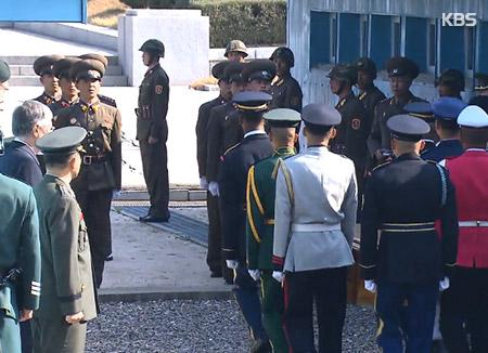 两名美方人员赴北韩商讨送还美军遗骸事宜