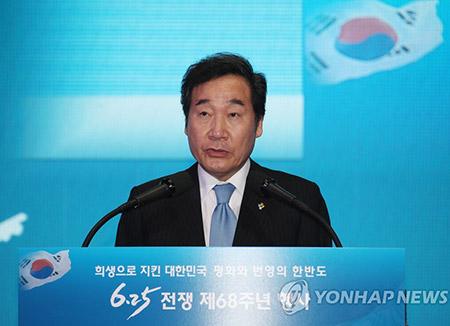 Guerre de Corée : Séoul souhaite coopérer avec Pyongyang pour l'exhumation des dépouilles
