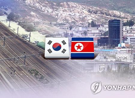 南北韩铁道、道路和森林部门会议将分别于本月26日、28日和7月4日举行