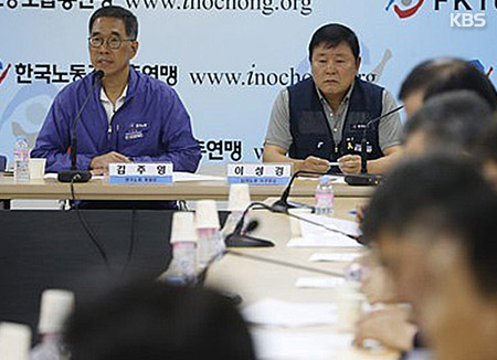 Gewerkschaftsdachverband FKTU will zu Diskussionen über Mindestlohn zurückkehren