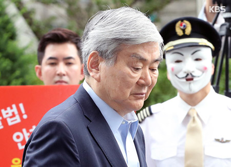 Korean Air Chief Summoned for Questioning