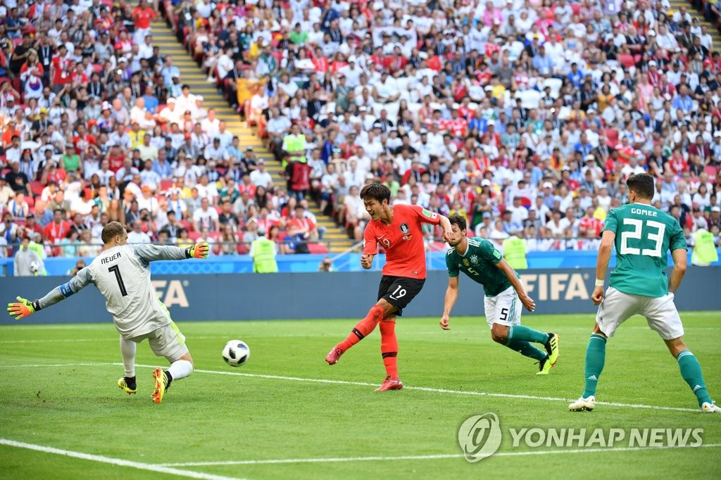 S. Korea Secures Stunning Win Against Germany to Exit World Cup with Pride