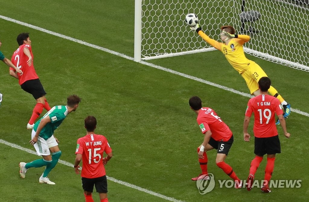 BBC Names Korean Goalie to Ideal World Cup Team