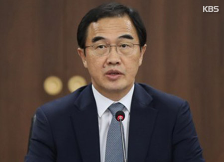 Unification Minister Optimistic Over Swift Denuclearization