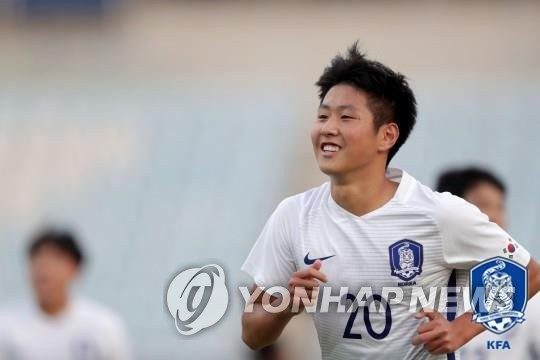 Spanish Football Association Plans to Naturalize S. Korean Prodigy