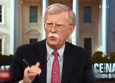 Bolton afirma que la 2ª Cumbre Pyongyang-Washington será en dos meses