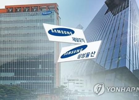 انخفاض الأرباح التشغيلية لشركة سامسونغ للإنشاءات والتجارة بنسبة 21%
