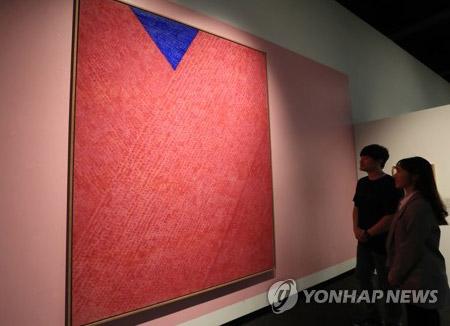 상반기 미술품 경매액 1031억 원···김환기 작품만 214억 원