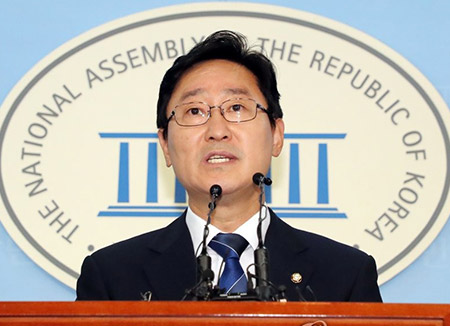 Moon Appoints New Justice Minister After Legislature Adopts Confirmation Report