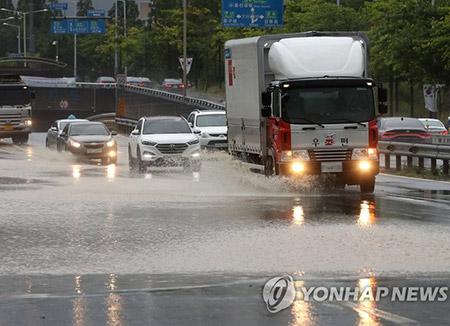 Typhoon Soulik Likely to Affect Korean Peninsula