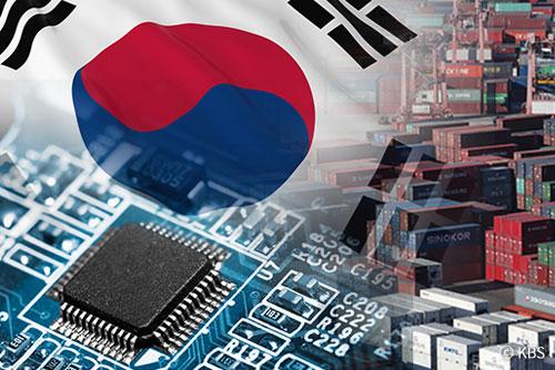 Südkorea verzeichnet 77 Monate in Folge Überschuss in der Leistungsbilanz