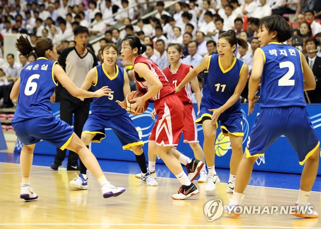 Koreas Hold Two More Friendly Basketball Matches