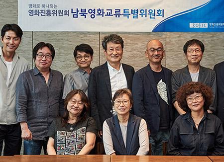 영진위 남북영화교류특위 발족…문성근·정우성 참여