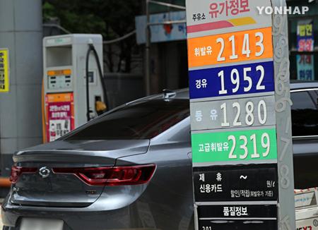 تراجع أسعار البنزين لأول مرة منذ 19 أسبوعا