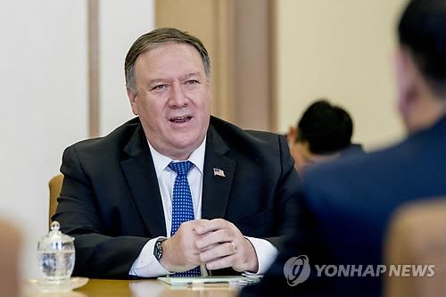 Mỹ và Bắc Triều Tiên nhất trí thành lập nhóm công tác kiểm chứng phi hạt nhân hóa