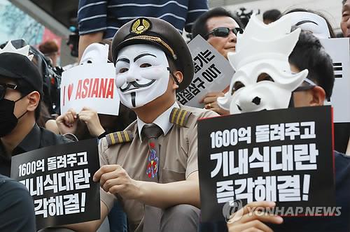 Le personnel d'Asiana Airlines se mobilise pour dénoncer l'irresponsabilité de la direction