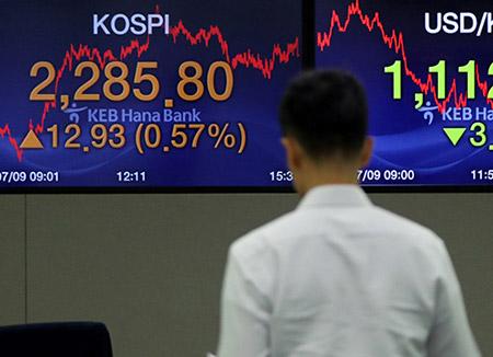 La Bourse de Séoul débute la semaine en hausse