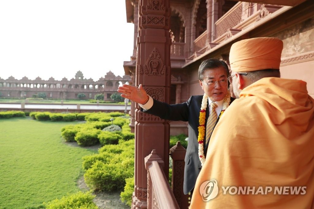 Moon Stresses Peace on Korean Peninsula, Cooperation with India