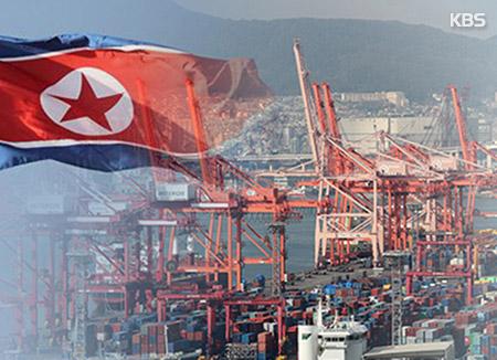 北韓 投資誘致のウェブサイト開設