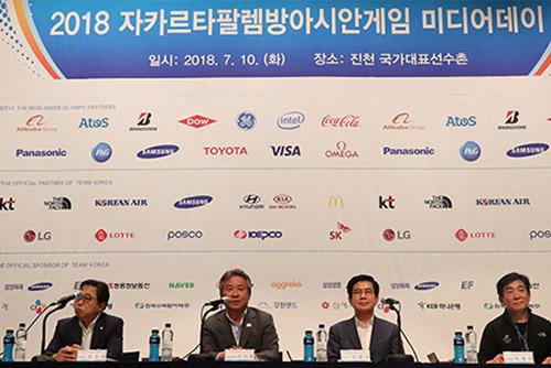 雅加达亚运会韩国力争65金、奖牌榜第二