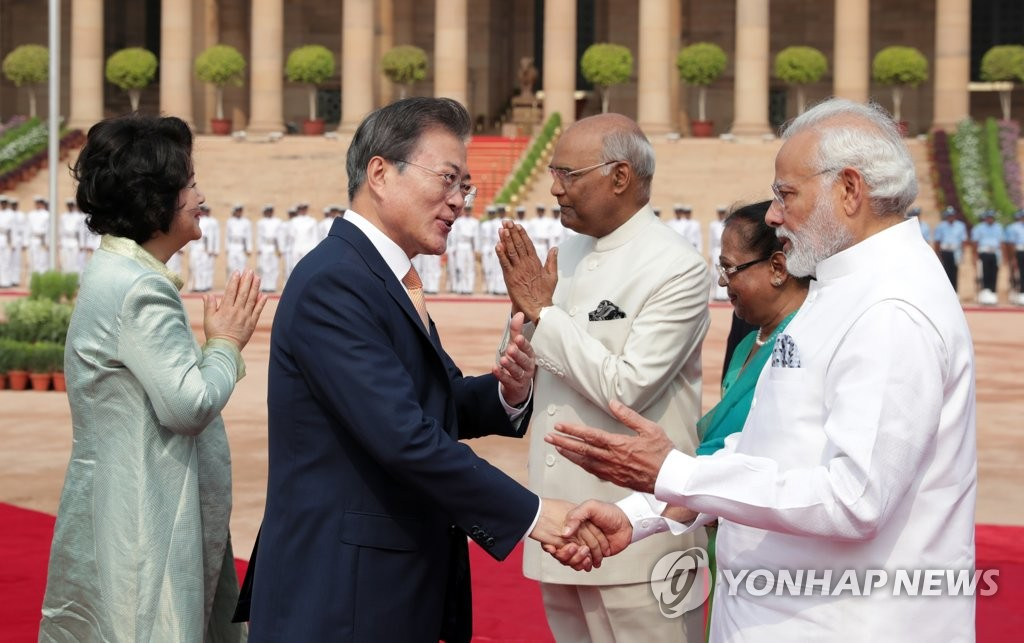 S. Korea-India Summit Begins
