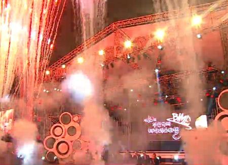 전세계 마술사들 부산으로.. 2018 세계마술챔피언십 개막