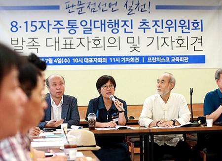 南北労働者統一サッカー大会 来月ソウルで開催