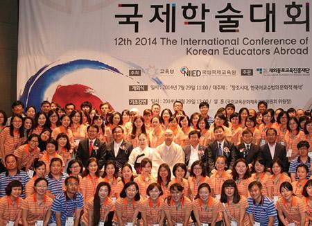 재외 한국어 교육자들 서울서 학술대회…20개국 120명 참가