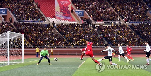 Two Koreas to Hold Workers' Soccer Matches in Seoul in August