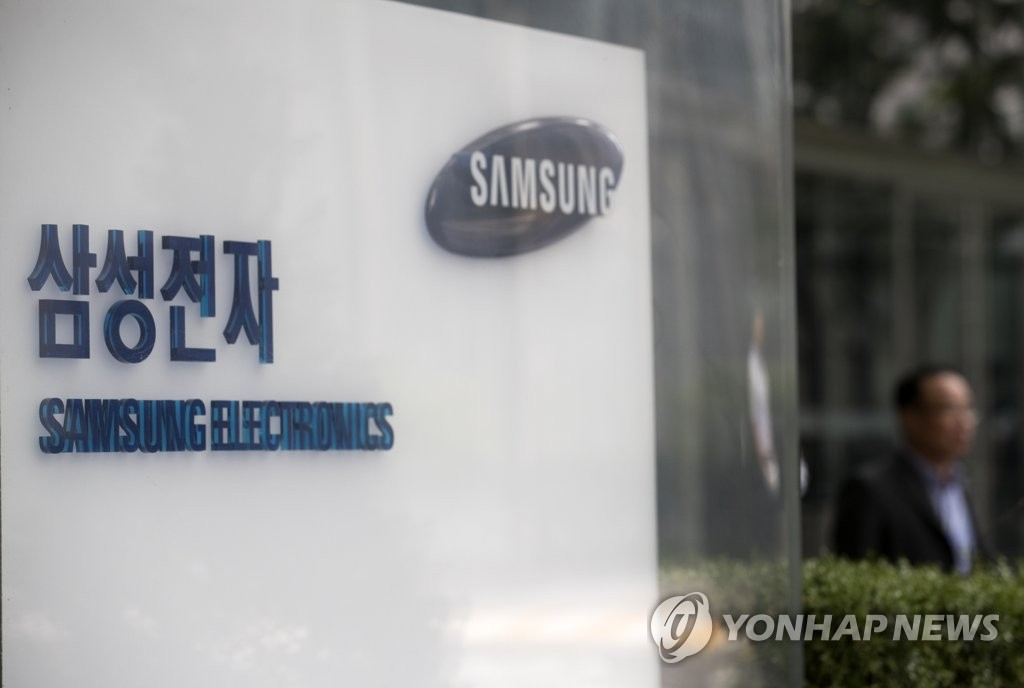 Samsung Electronics проведёт в США Samsung Developer conference