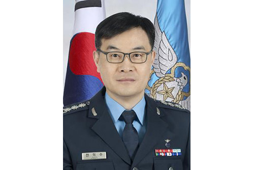 Air Force Colonel to Spearhead Probe into Alleged Military Misdeeds under Park Gov't