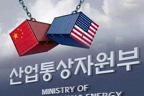 미·중 무역분쟁 장기화 우려 …정부, 대응 방안 마련