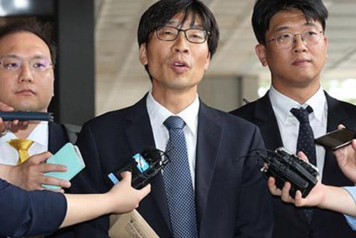 검찰, '민변 대응 문건' 수사 착수...민변 사무총장 등 참고인 조사