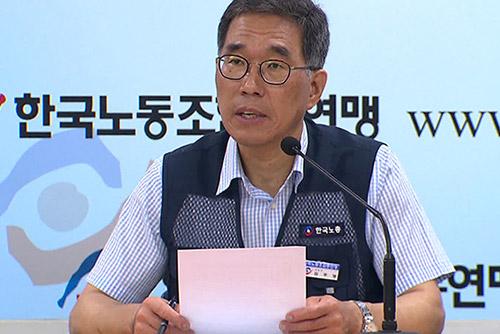 한국노총, 민주노총에 최저임금위 복귀 촉구…심의기한 오는 14일