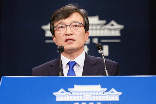 """청와대 """"'계엄문건 수사 요청 송영무가 무시' 보도 사실 아냐"""""""