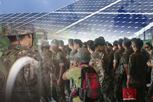"""""""군 부대에도 태양광"""" …2030년까지 군 전력 25% 재생에너지 목표"""