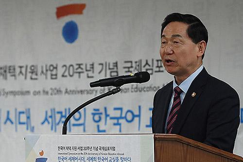 """""""한국어 활용처 늘려야""""…'한국어 세계어 시대' 심포지엄 열려"""