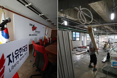Libertad Corea abandona la sede de Yeouido