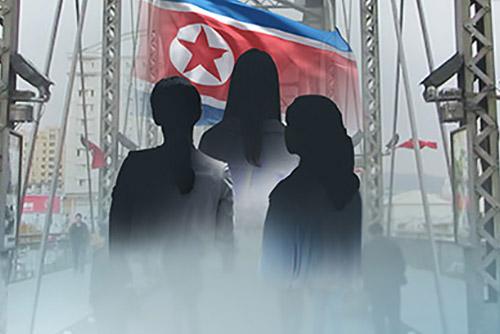 Séoul confirme que les 12 transfuges nord-coréennes sont arrivées au Sud de leur plein gré