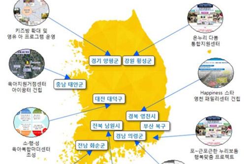 행안부, '저출산 대응' 지자체 9개 사업에 35억원 지원