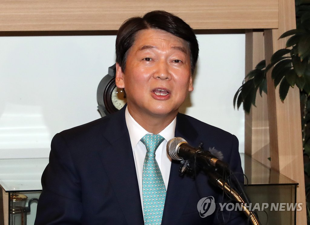 Ahn Cheol-soo to Temporarily Leave Politics