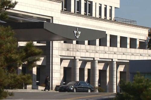 Bộ Quốc phòng lập dự luật đặc biệt nhằm ngăn chặn hành vi can thiệp chính trị