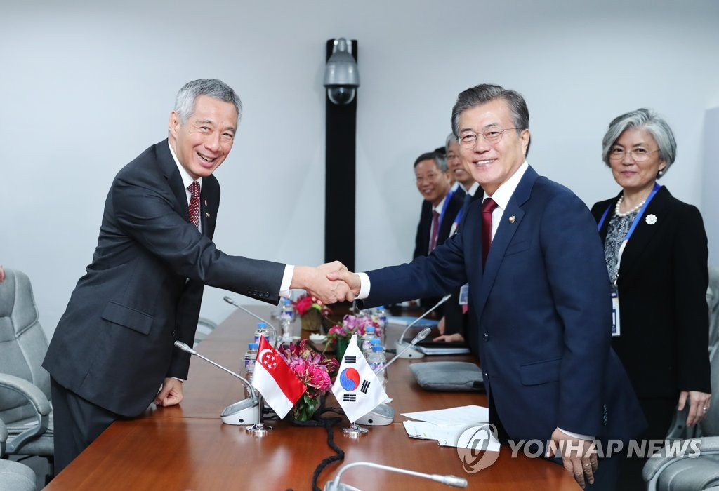 Moon to Hold Summit Talks with Singapore's Prime Minister