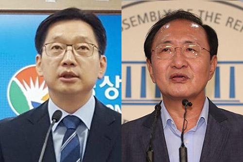 드루킹 특검, 김경수·노회찬 계좌 추적 착수